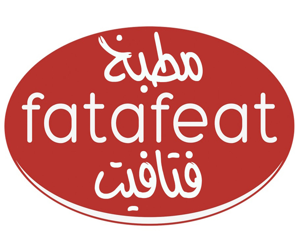 matbakh fatafeat cuisine food recipes forumfinder Choice Image
