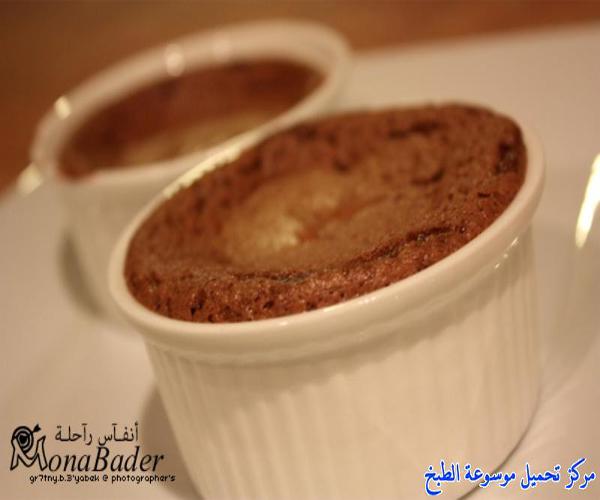 صورة وصفة كيفية طريقة تحضير وعمل السوفليه - سوفليه بيتي كروكر بالفرن سهل وسريع ولذيذ pictures arabian souffle desserts sweets recipes in arabic easy