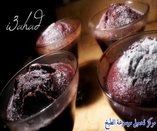 صورة وصفة كيفية طريقة تحضير وعمل السوفليه - سوفليه الشوكولاته سهل وسريع ولذيذ pictures arabian souffle desserts sweets recipes in arabic easy