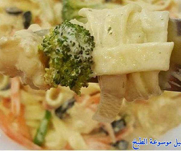 صورة طريقة عمل فوتشيني بالخضار والجمبري لذيذه سريعه وسهله pictures arabian fettuccine pasta recipes in arabic food recipe easy