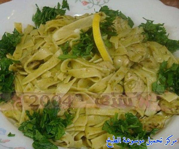 صورة طريقة عمل الفيتوتشيني بصلصة البيستو من مطبخ شذى لذيذه سريعه وسهله pictures arabian fettuccine pasta recipes in arabic food recipe easy