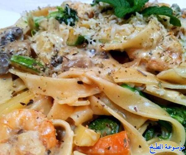 صورة طريقة عمل باستا معكرونة فوتشيني بالكريمة البيضاء والبروكلي لذيذه سريعه وسهله pictures arabian fettuccine pasta recipes in arabic food recipe easy
