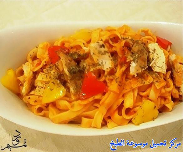 http://www.encyclopediacooking.com/assesst/img/fettuccine-recipes-in-arabic-middle-eastern-fettuccine-pasta-7-recipe.jpg