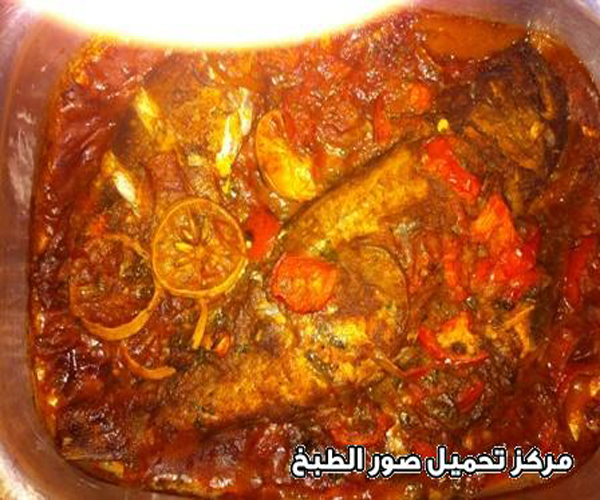 صورة طريقة عمل صينية سمك بالفرن pictures arabian fish recipes in arabic food samak fish recipe easy