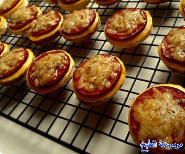 صورة طريقة عمل فطائر الببروني لذيذه سريعه وسهله pictures arabian pie fatayer recipes in arabic food recipe easy