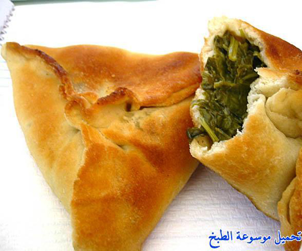 صورة طريقة عمل فطائر فطاير السبانخ لذيذه سريعه وسهله pictures arabian pie fatayer recipes in arabic food recipe easy