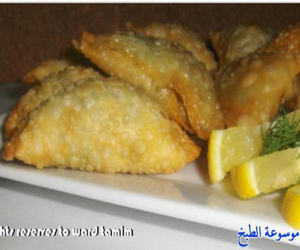 صورة كيفية طريقة تحضير الكريب بالنوتيلا والفراوله اللذيذ هشه سهل ولذيذ وسريع pictures arabian crepe recipes crêpes in arabic easy