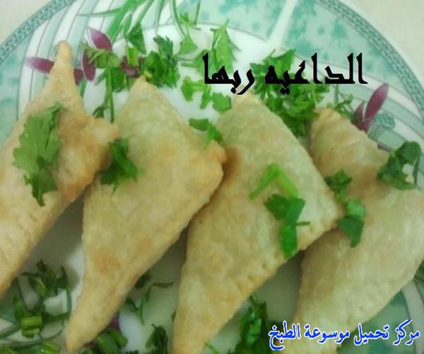 صورة كيفية طريقة تحضير عمل السمبوسة البف الطرية المقلية المقرمشة سهلة ولذيذة وسريعة pictures arabian samosa pastry recipes in arabic easy