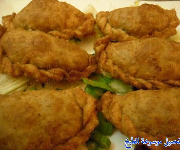 صورة كيفية طريقة تحضير عمل السمبوسه المظفره سهلة ولذيذة وسريعة pictures arabian samosa pastry recipes in arabic easy