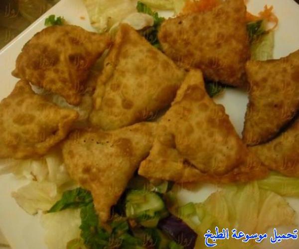 صورة كيفية طريقة تحضير عمل السمبوسه الهندية سهلة ولذيذة وسريعة pictures arabian samosa pastry recipes in arabic easy