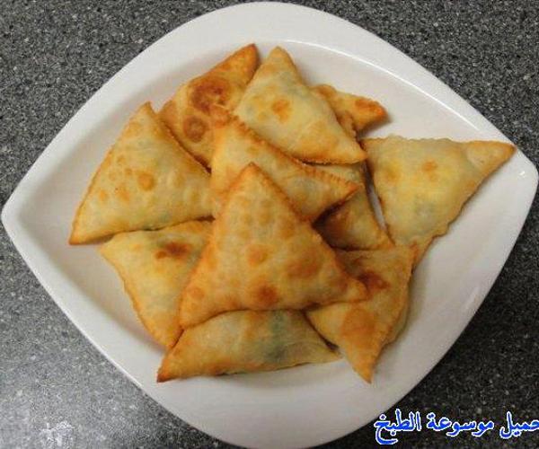 صورة كيفية طريقة تحضير عمل السمبوسه الهنديه اللذيذه بحشوة البطاطس والبازلا سهلة ولذيذة وسريعة pictures arabian samosa pastry recipes in arabic easy