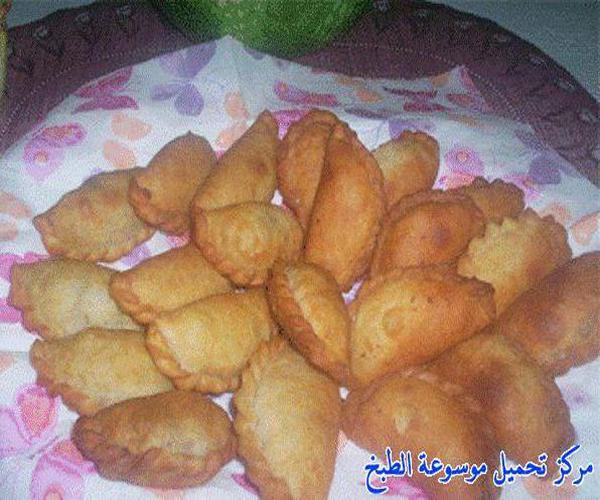 صورة كيفية طريقة تحضير عمل السمبوسك البف سهلة ولذيذة وسريعة pictures arabian samosa pastry recipes in arabic easy