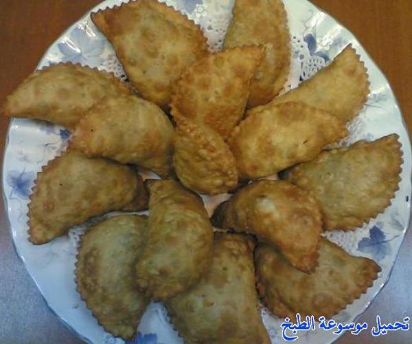 صورة كيفية طريقة تحضير عمل سمبوسه يم يمي سهلة ولذيذة وسريعة pictures arabian samosa pastry recipes in arabic easy