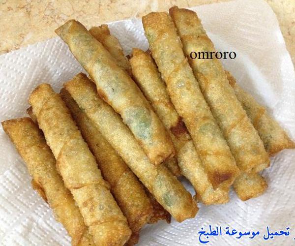 صورة كيفية طريقة تحضير عمل لفائف السمبوسه المقليه سهلة ولذيذة وسريعة pictures arabian samosa pastry recipes in arabic easy