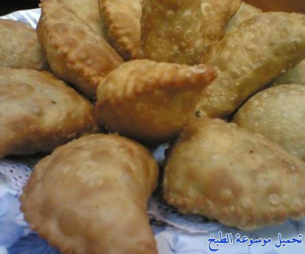 صورة كيفية طريقة تحضير عمل سمبوسه بف بالبر المقليه سهلة ولذيذة وسريعة pictures arabian samosa pastry recipes in arabic easy