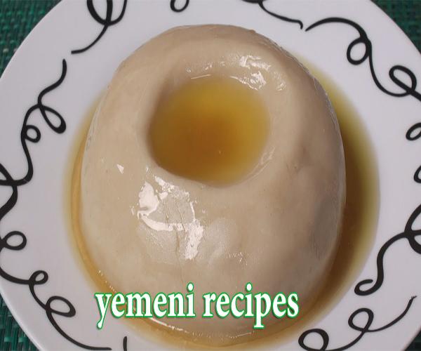 Yemeni Cake Recipes