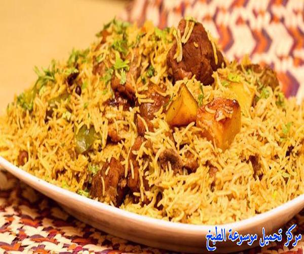 Kabsa Rice Recipes