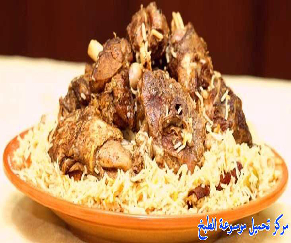 Kabsa rice recipes imageshomemade kabsa rice lamb mandi recipe forumfinder Choice Image