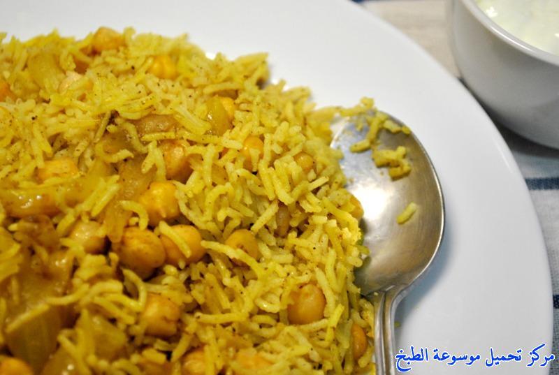 http://www.encyclopediacooking.com/upload_recipes_online/uploads/images_%D8%A7%D9%84%D8%A7%D8%B1%D8%B2-%D8%A7%D9%84%D9%87%D9%86%D8%AF%D9%8A-%D8%A8%D8%A7%D9%84%D8%AD%D9%85%D8%B5-basmati-rice-with-chickpeas-1.jpg