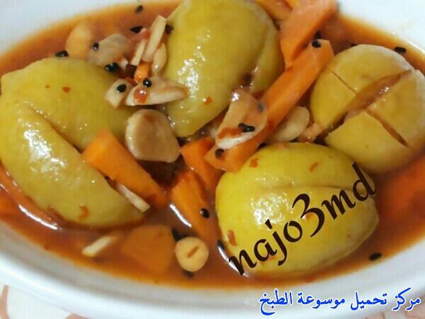 -tursu torshi recipe arabic-طريقة عمل مخللات اجار طرشي الاشار الحجازي بالصور