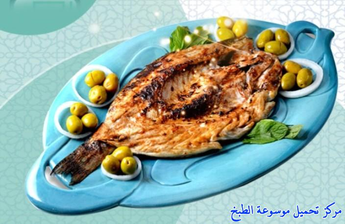 http://www.encyclopediacooking.com/upload_recipes_online/uploads/images_%D8%A7%D9%84%D8%B3%D9%85%D9%83-%D8%A7%D9%84%D9%85%D8%B3%D9%83%D9%88%D9%81-%D8%A7%D9%84%D8%B9%D8%B1%D8%A7%D9%82%D9%8A.jpg