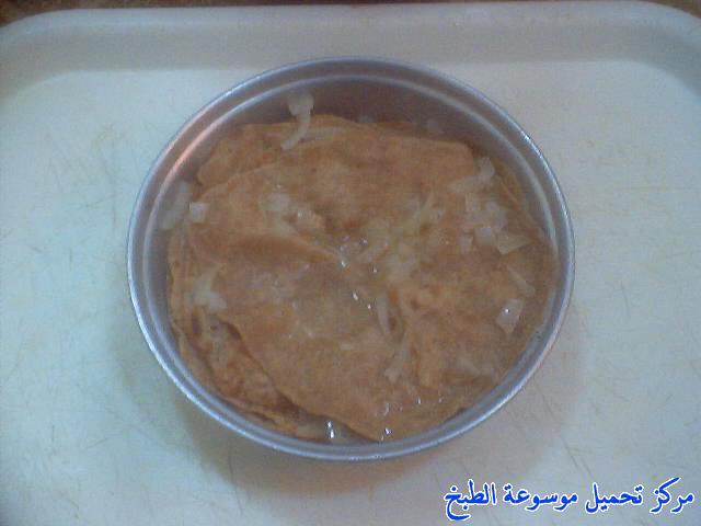 al massabeb recipes in arabic-طريقة عمل مراصيع بالبصل بالطريقة النجدية وتسمى المراصيع - المراقيش - المصابيب - الرغفان - مراهيف