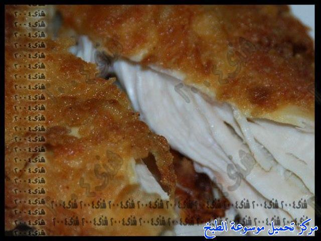 http://www.encyclopediacooking.com/upload_recipes_online/uploads/images_%D8%A8%D8%B1%D9%88%D8%B3%D8%AA-%D8%A7%D9%84%D8%A8%D9%8A%D9%83-%D9%81%D9%8A-%D8%A7%D9%84%D8%A8%D9%8A%D8%AA-%D9%88%D8%AF%D8%A7%D8%B9%D8%A7-%D9%84%D9%84%D8%A8%D9%8A%D9%83-%D9%85%D8%B9-%D8%B4%D8%B0%D8%A7%D9%88%D9%8A20.jpg