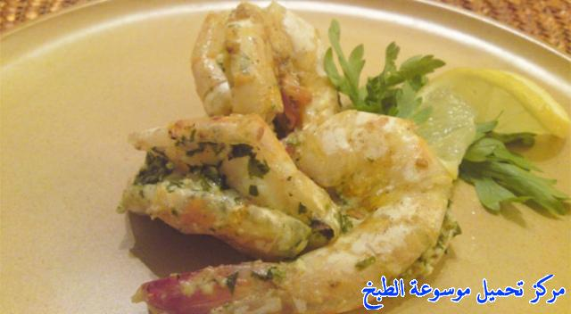 http://www.encyclopediacooking.com/upload_recipes_online/uploads/images_%D8%AC%D9%85%D8%A8%D8%B1%D9%8A-%D9%85%D8%AD%D8%B4%D9%8A.jpg