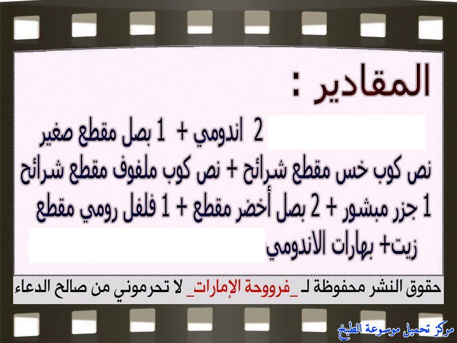 http://www.encyclopediacooking.com/upload_recipes_online/uploads/images_حشوة-الاندومي-بالصور-خطوة-خطوة20.jpg
