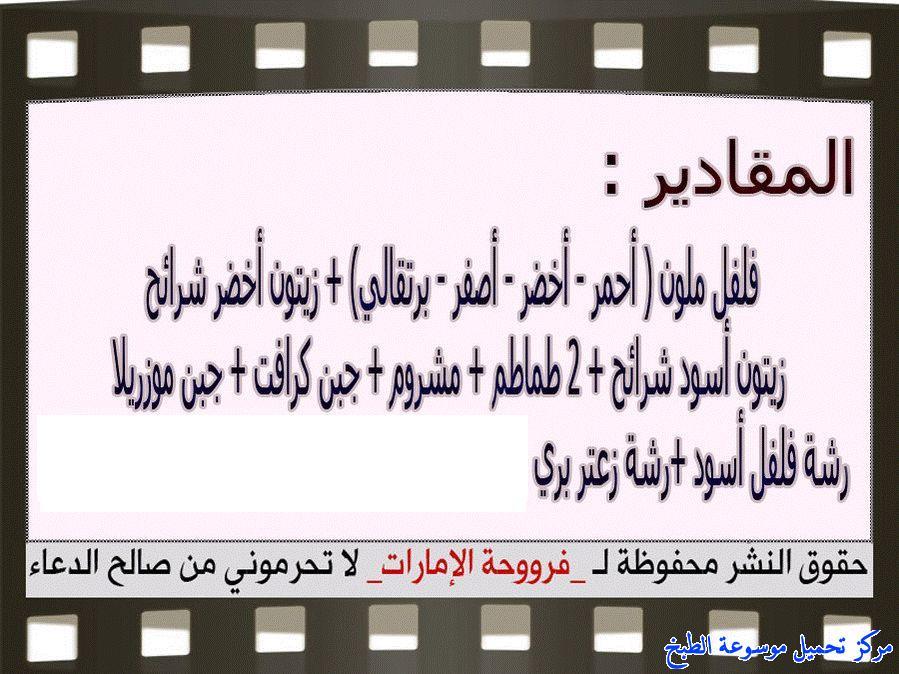 http://www.encyclopediacooking.com/upload_recipes_online/uploads/images_حشوة-سمبوسة-ومعجنات-البيتزا-بالصور-خطوة-خطوة.jpg