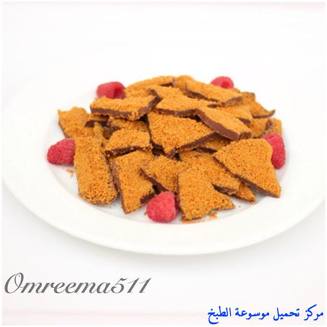 http://www.encyclopediacooking.com/upload_recipes_online/uploads/images_%D8%AD%D9%84%D9%89-%D8%A8%D8%B3%D9%83%D9%88%D8%AA-%D8%B4%D9%83%D9%88%D9%84%D8%A7%D8%AA%D9%87.jpg
