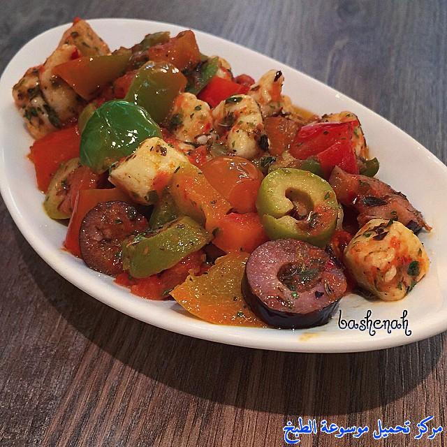 طريقة عمل حمسة جبنة الحلوم لذيذة من وصفات الحمسات اللذيذه للريوق وللفطور وللعشاء-homemade arabic breakfast ideas food recipes