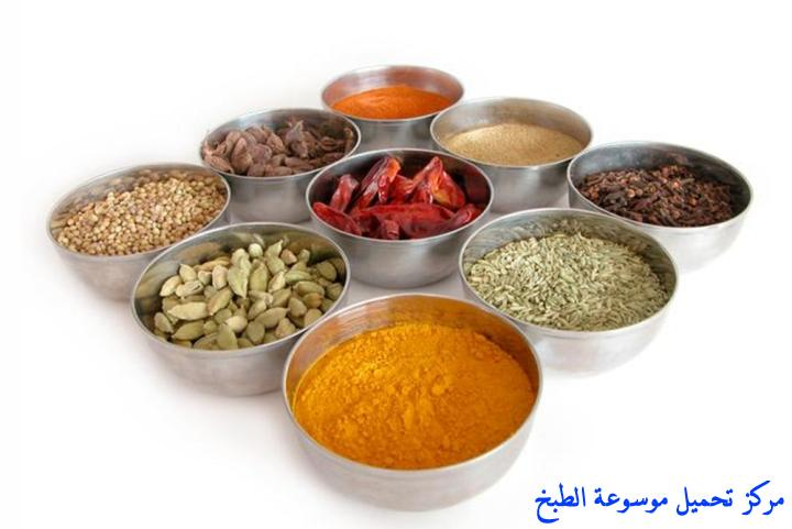 http://www.encyclopediacooking.com/upload_recipes_online/uploads/images_%D8%AE%D9%84%D8%B7%D8%A9-%D8%A7%D9%84%D8%A8%D9%87%D8%A7%D8%B1%D8%A7%D8%AA-%D8%A7%D9%84%D8%B9%D8%B1%D8%A7%D9%82%D9%8A%D8%A9Herbs-Spices.jpg