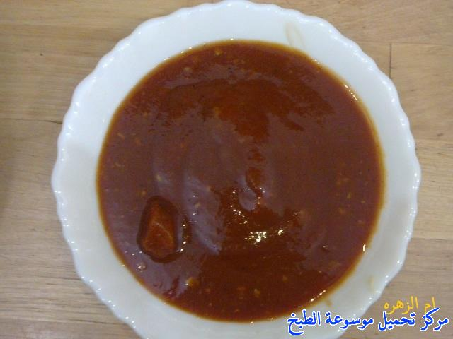 http://www.encyclopediacooking.com/upload_recipes_online/uploads/images_%D8%AF%D9%82%D9%88%D8%B3-%D8%A7%D9%84%D9%85%D9%85%D9%88%D8%B4.jpg