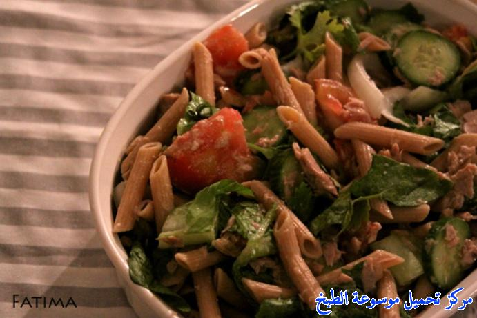 http://www.encyclopediacooking.com/upload_recipes_online/uploads/images_%D8%B3%D9%84%D8%B7%D8%A9-%D8%A7%D9%84%D8%AA%D9%88%D9%86%D8%A9-%D8%A8%D8%A7%D9%84%D9%85%D9%83%D8%B1%D9%88%D9%86%D8%A9.jpg
