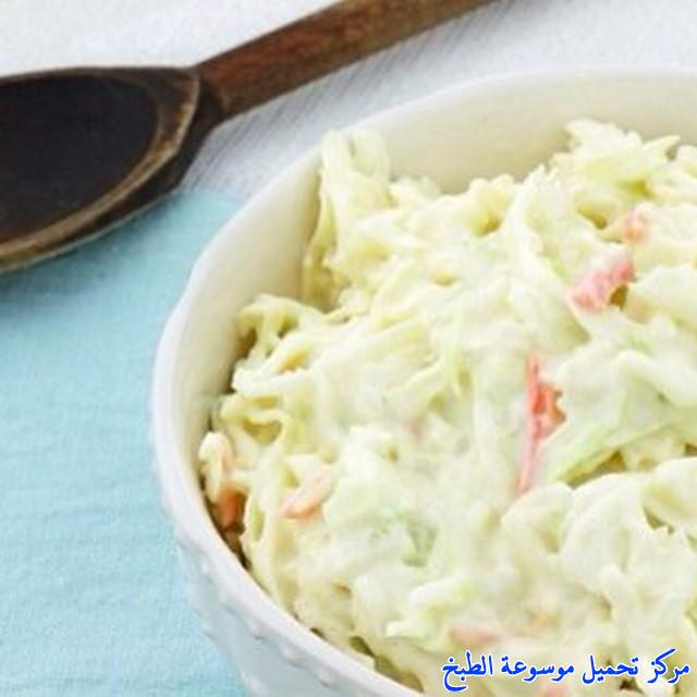 http://www.encyclopediacooking.com/upload_recipes_online/uploads/images_%D8%B3%D9%84%D8%B7%D8%A9-%D8%A7%D9%84%D9%85%D9%84%D9%81%D9%88%D9%81.jpg