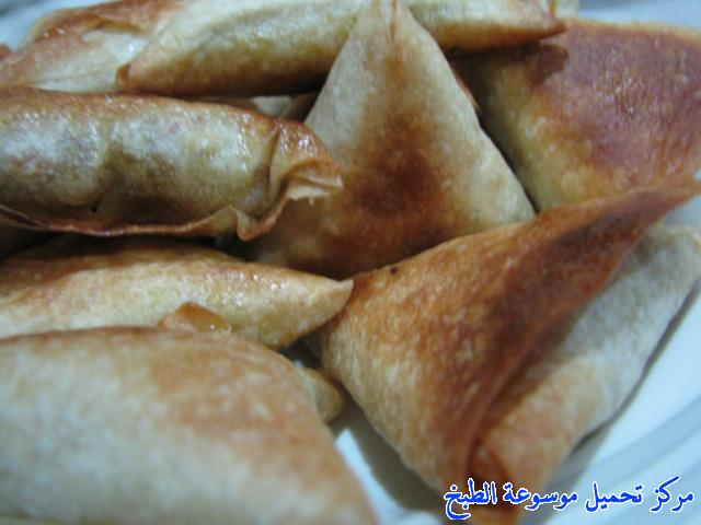 http://www.encyclopediacooking.com/upload_recipes_online/uploads/images_%D8%B3%D9%85%D8%A8%D9%88%D8%B3%D9%83-%D9%85%D8%B4%D9%88%D9%8A.jpg