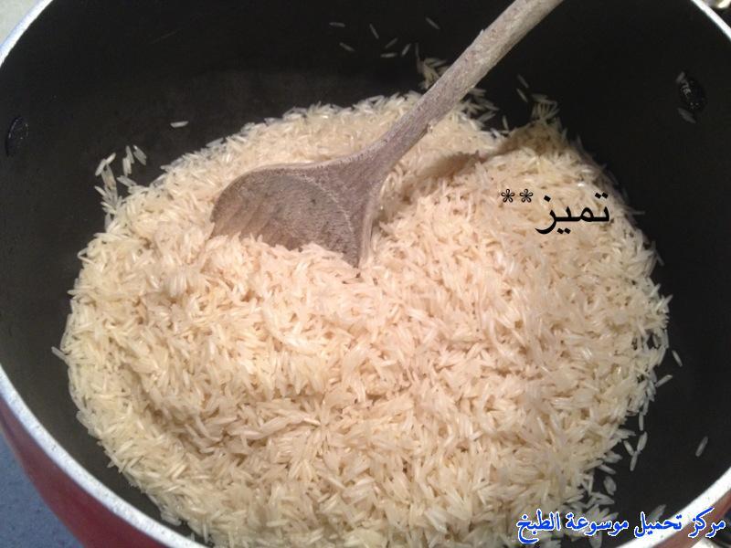 أضخم موقع للطبخ المغربي و العربي و العالمي: طريقة عمل شرمولة السمك المغربية  بالصور