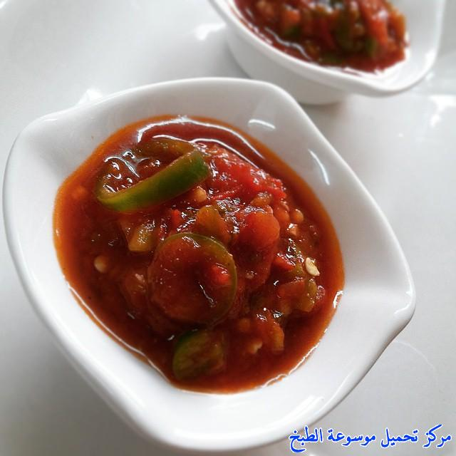 http://www.encyclopediacooking.com/upload_recipes_online/uploads/images_%D8%B4%D8%B7%D8%A9-%D8%AF%D9%82%D9%88%D8%B3-%D8%AD%D8%A7%D8%B1%D9%87.jpg