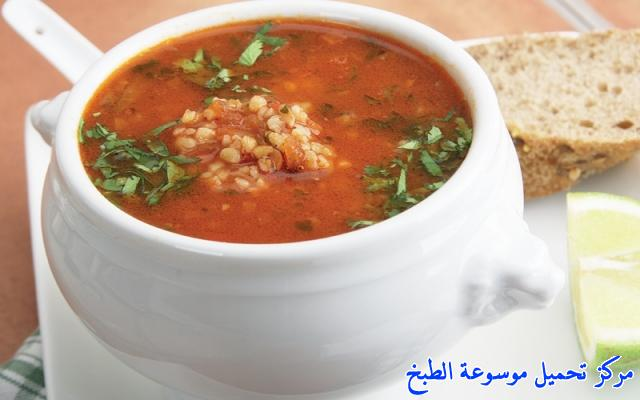 http://www.encyclopediacooking.com/upload_recipes_online/uploads/images_%D8%B4%D9%88%D8%B1%D8%A8%D8%A9-%D8%A7%D9%84%D8%A8%D8%B1%D8%BA%D9%84.jpg