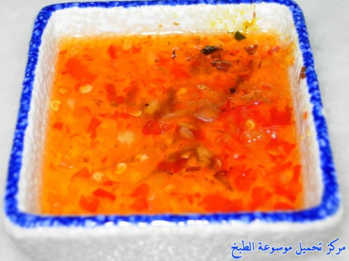 http://www.encyclopediacooking.com/upload_recipes_online/uploads/images_%D8%B5%D9%88%D8%B5-%D8%AA%D8%BA%D9%85%D9%8A%D8%B3.jpg