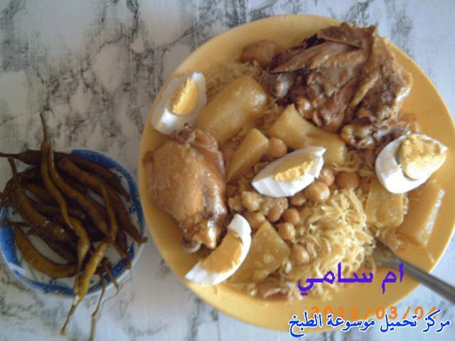 recette de cuisine algérienne ramadan en arabe-طريقة عمل الرشتة الجزائرية على الطريقة الجزائرية من المطبخ الجزائري واكلة جزائرية مشهورة وشعبية وتقليدية وأحد مكونات الطعام الجزائري بالصور