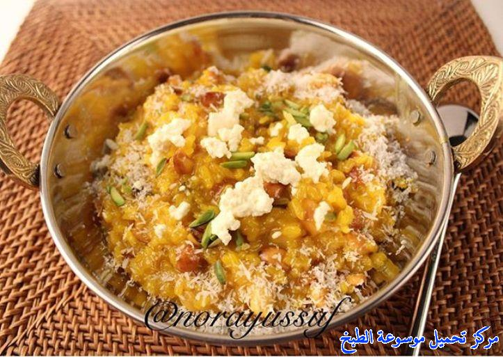 طريقة حلوى الزردة من المطبخ الهندي