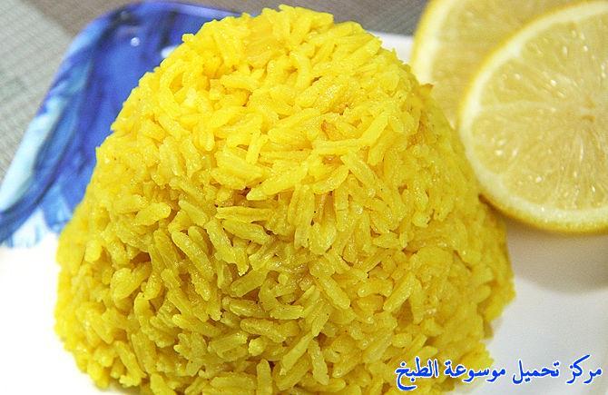 http://www.encyclopediacooking.com/upload_recipes_online/uploads/images_%D8%B7%D8%B1%D9%8A%D9%82%D8%A9-%D8%B9%D9%85%D9%84-%D8%A7%D9%84%D8%A7%D8%B1%D8%B2-%D8%A7%D9%84%D8%A7%D8%B5%D9%81%D8%B1Cook-Yellow-Rice-.jpg