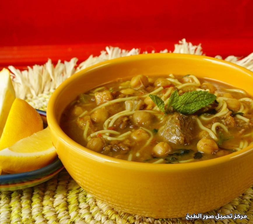 http://www.encyclopediacooking.com/upload_recipes_online/uploads/images_طريقة-عمل-شوربة-الحريرة-بالصور-حورية-المطبخ-houriat-el-matbakh-recipes.jpg