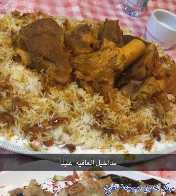 طريقة كبسة الحاشي من المطبخ السعودي