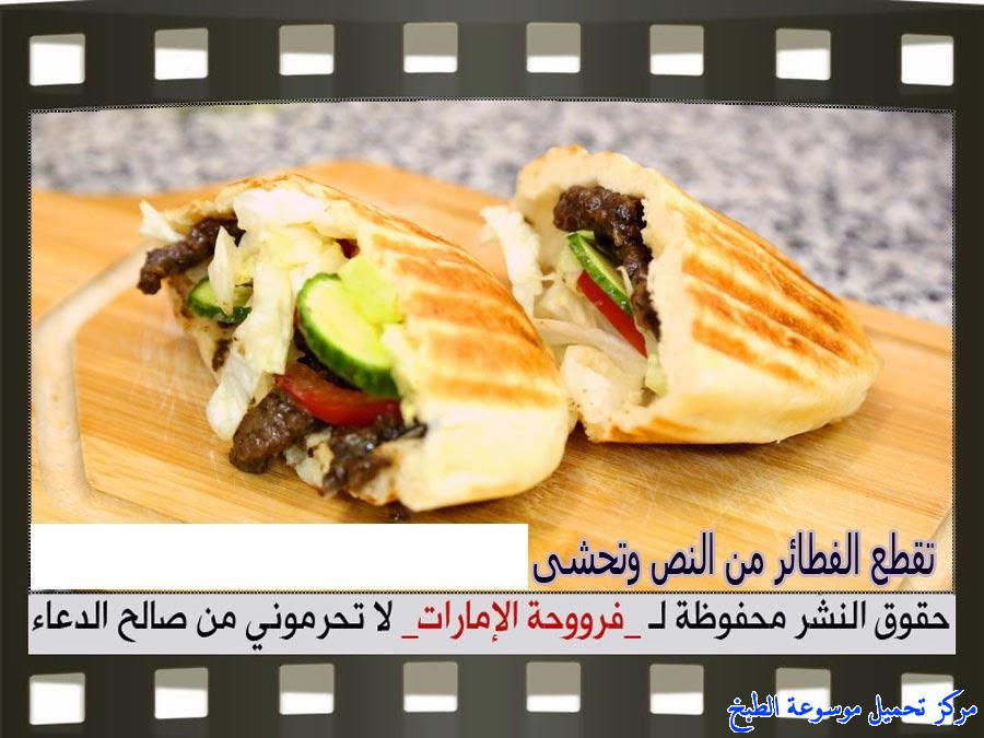 http://www.encyclopediacooking.com/upload_recipes_online/uploads/images_عجينة-جيب-التاجر-بالشوايه-بالصور-خطوة-خطوة.jpg