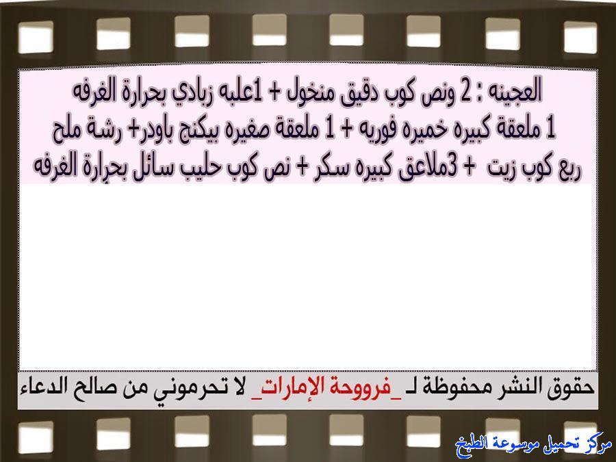 http://www.encyclopediacooking.com/upload_recipes_online/uploads/images_عجينة-جيب-التاجر-بالشوايه-بالصور-خطوة-خطوة2.jpg