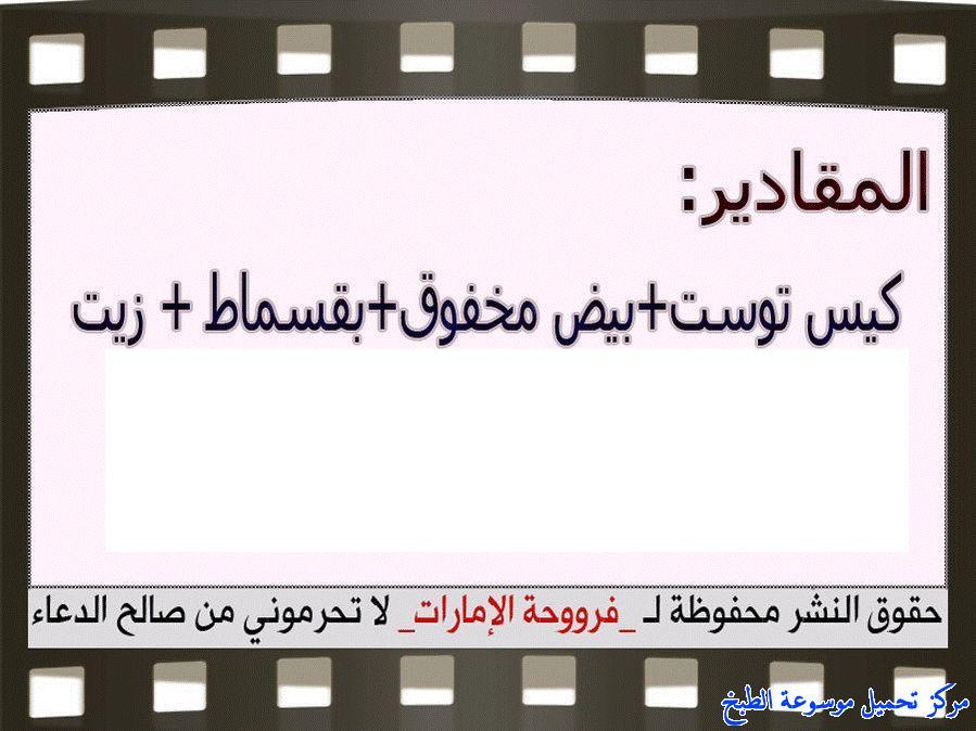http://www.encyclopediacooking.com/upload_recipes_online/uploads/images_عجينة-جيب-التاجر-توست-المقليه-بالصور-خطوة-خطوة.jpg