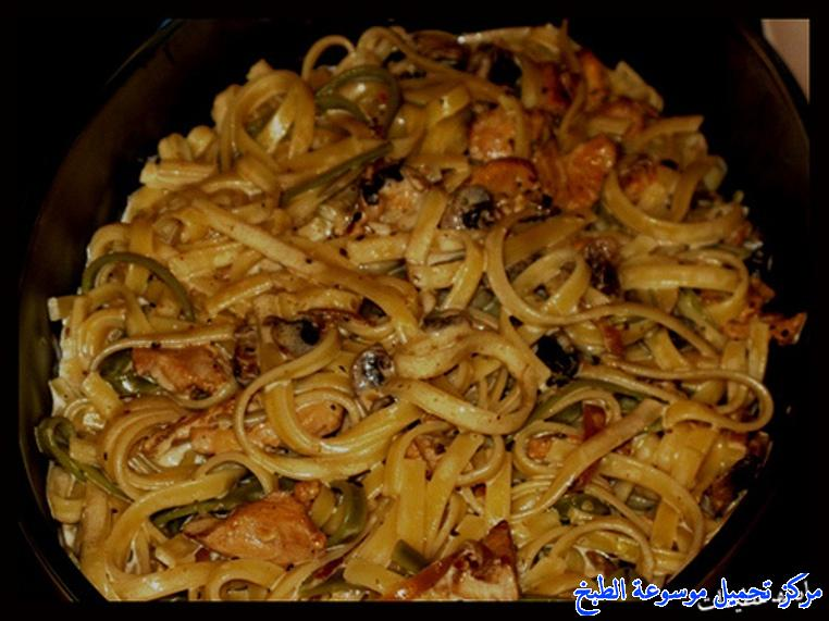 http://www.encyclopediacooking.com/upload_recipes_online/uploads/images_%D9%81%D9%8A%D8%AA%D9%88%D8%AA%D8%B4%D9%8A%D9%86%D9%8A-%D8%A7%D9%84%D9%81%D8%B1%D9%8A%D8%AF%D9%88.jpg
